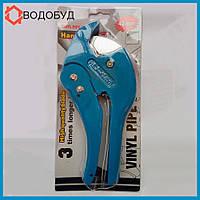 Ножницы для PPR труб