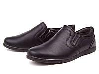 Детские школьные туфли для мальчиков в Одессе от фирмы Y.Top H17140-6 (8 пар 31-36)