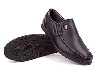 Детские школьные туфли для мальчиков в Одессе от фирмы Y.Top H17141-6 (8 пар 31-36)