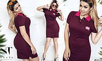 Отличное платье-поло в стиле casual. Платье с коротким рукавом, классическим воротником-поло на пуговичках.