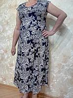 Платье женское хб