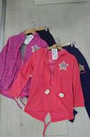Спортивный костюм тройка стильный для девочки сирень