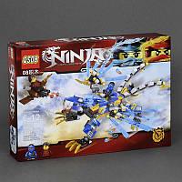 Конструктор Ninja QS08 синий дракон 70720, 365 дет