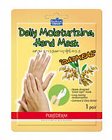 Увлажняющая маска- перчатки для рук с овсянкой Purederm