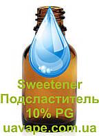 Подсластитель вкуса для жидкости Подсластитель (30 мл)