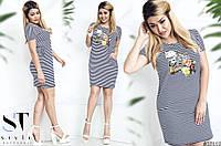 Милое платье-туника в полосатый принт станет незаменимой вещью в гардеробе.