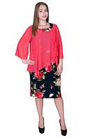 Ультра модное платье с шифоновой накидкой