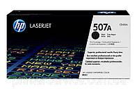 CE400A (507A) черный картридж для HP 500 Color M551n/551dn/551xh