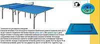 Стол для настольного тенниса GSI Gk-1, Gp-1