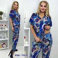 Женский летний костюм. В наличии 3 цвета, Размер: 46-48, 50-52, 52-54