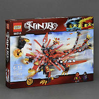 Конструктор Ninja QS08 красный дракон 70721, 617 дет
