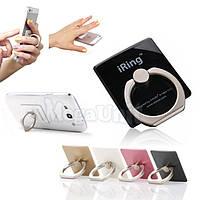 Кольцо держатель-подставка для телефонов и смартфонов Ring Holder (iRing)