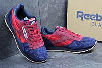 Мужские кроссовки REEBOK, замш + плотная сетка, синие с красным / беговые кроссовки мужские РИБОК, стильные