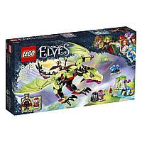 Дракон короля гоблинов LEGO 41183 The Goblin King's Evil Dragon