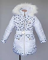 Зимняя теплая куртка для девочек на овчине (134-140)