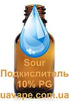 Sour подкислитель жидкости для электронных сигарет, Германия (50 мл)