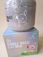 Очищающая глиняно-пузырьковая маска  Bubble MAGIC Clay Mask на основе древесного угля.