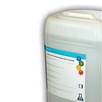Очиститель VARN CTP PLATE PROCESSOR BATH CLEANER 20 л для проявочного процессора CTP