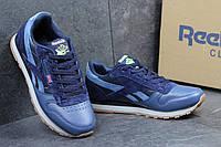 Мужские кроссовки REEBOK, замш + пресс кожа, темно синие / беговые кроссовки мужские РИБОК, удобные