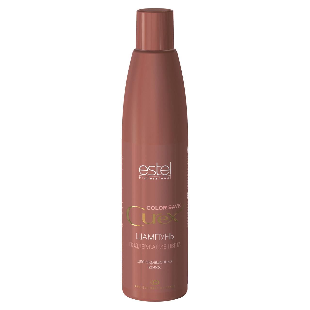 Estel CUREX COLOR SAVE Шампунь для фарбованого волосся 300 мл.