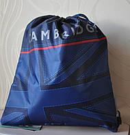 Комплект  Кембридж 1 Вересня: сумка и пенал