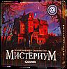 Настольная игра Містеріум (Мистериум) TM IGames