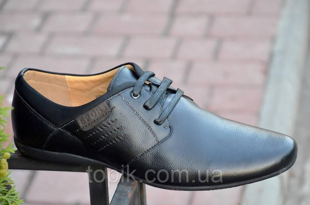 Туфли, мокасины мужские молодежные кожаные черные практичные Китай. (Код: 794а). Только 41р!