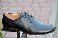 Туфли, мокасины мужские молодежные кожанные черные практичные Китай