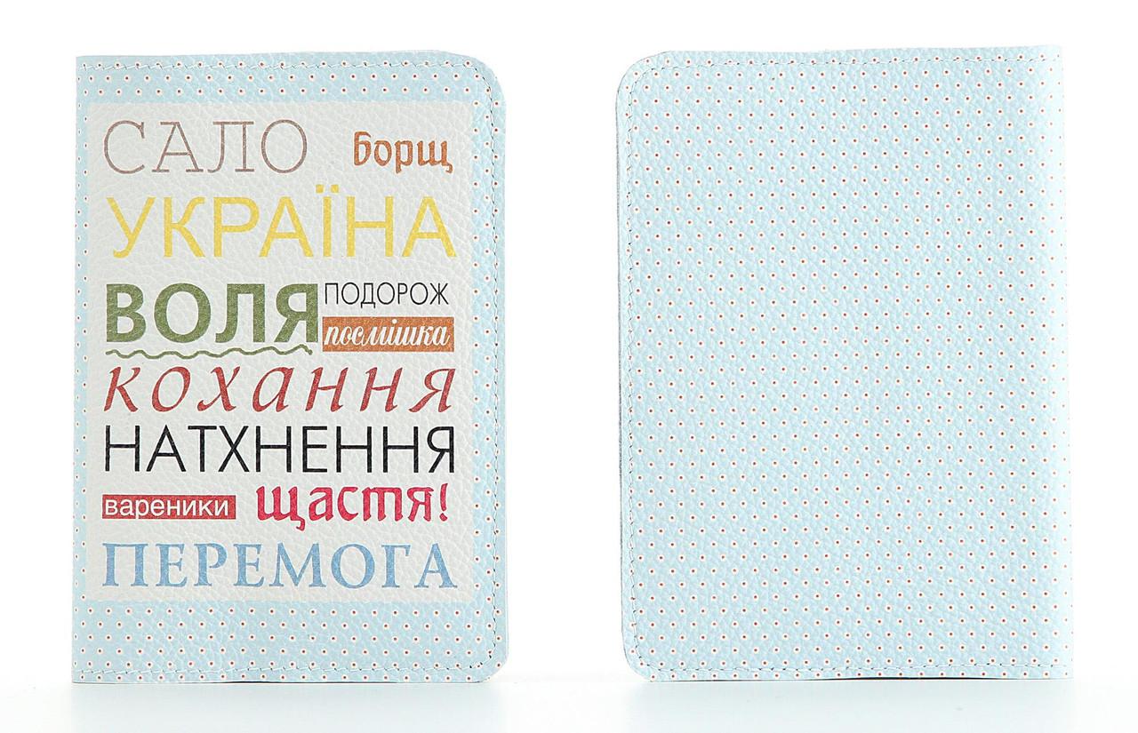 на киев паспорт фото адрес
