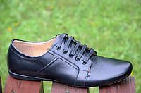 Туфли, мокасины мужские молодежные кожанные черные удобные Китай