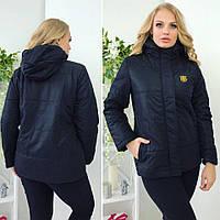 Куртка женская большого размера, с плотной плащёвки, на синтепоне 150, качественная фурнитура, черная