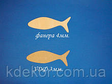 Рыбка (Рыба) заготовка для декупажа и декора