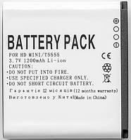 Аккумулятор PowerPlant HTC HD Mini, T5555 (BAS430)