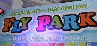 Баннер литой, фото 2