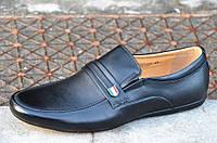 Туфли, мокасины мужские молодежные кожанные без шнурков черные модные Китай