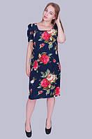 Стильное платье приталенного фасона