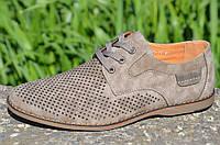 Туфли летние в дырочку, перфорация искусственная кожа нубук цвет капучино удобные