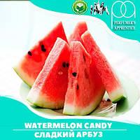 Ароматизатор TPA/TFA Watermelon  Candy Flavor (Cладкий Арбуз) 50 мл