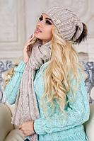 Комплект «Эйфория» (шапка и шарф)
