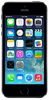 """Китайский айфон 5 (iphone 5), емкостной дисплей 4"""", 1 SIM, 4GB, фото 1"""