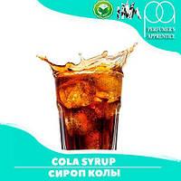 Ароматизатор TPA/TFA Cola Syrup Flavor (Сироп Колы) 10 мл