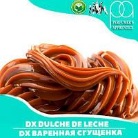 Ароматизатор TPA/TFA DX Dulce de Leche Flavor (DX Вареная сгущенка) 50 мл