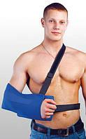 Бандаж для плечевого сустава с отводящей подушкой под углом 10 градусов. Размеры: M, L, XL. Черный,синий,серый