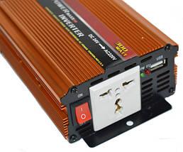 Перетворювачі 24-220 вольт