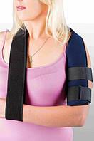 Бандаж для плеча и предплечья. Размер UNI универсальный. Черный,синий,серый