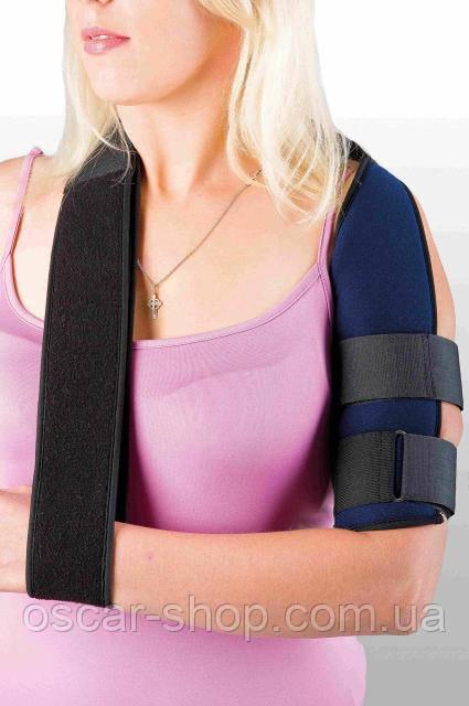 Подбор размера для фиксатора плечевого сустава малавит крем для суставов инструкция по применению