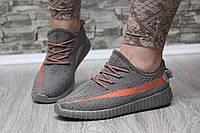 Кроссовки серые текстильные, фото 1