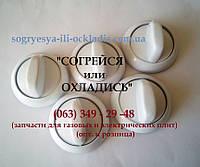 """Набор ручек для плиты """"Грета"""" (""""Greta"""") (белые) (5 штук) код товара: 7012"""