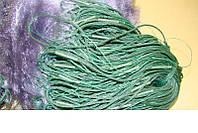 Рыболовная сеть со вшитым грузом трехстенная, 2 метра высота, ячейка 50, супер улов, для промышленно