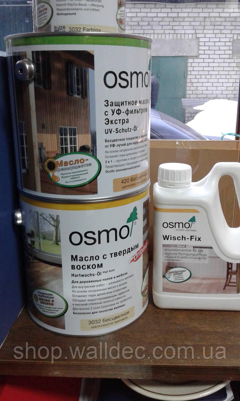 Акция.Масло OSMO с твердым воском, Hartwachs-Oil  3032   3л по цене 2,5л ,шелковисто-матовое